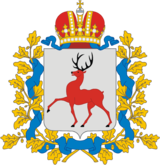 Coat of arms of Nizhny Novgorod Region
